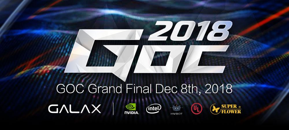 GALAX GOC 2018 overclocking contest banner